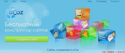 借助uCoz.ru空间自主建站来音乐外链(支持FTP上传)