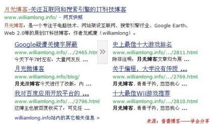 乔布斯走了,谷歌PR全线清零?Google PR值更新的前兆?