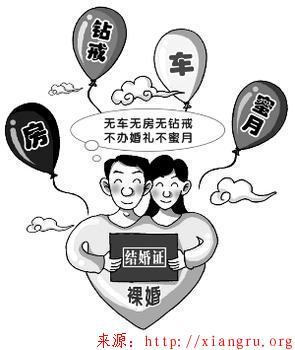 香薷博客2013年度开年推荐励志美文——我的裸婚爱情故事